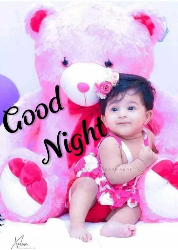 🌑শুভ রাত্রি - Good Night KARMAKA - ShareChat