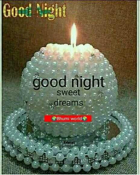🌑শুভ রাত্রি - Good Night good night sweet dreams Bhumi world - ShareChat