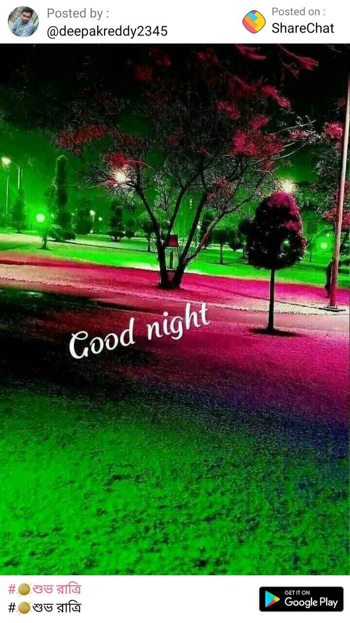 🌑শুভ রাত্রি - Posted by : @ deepakreddy2345 Posted on : ShareChat Good night GET IT ON # . 00u da # suga Google Play - ShareChat
