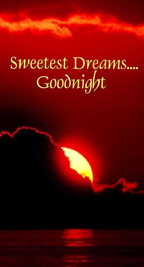 🌑শুভ রাত্রি - Sweetest Dreams . . . . Goodnight - ShareChat