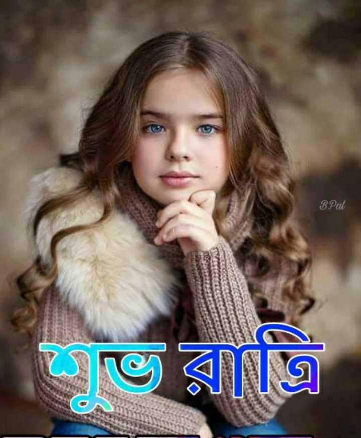 🌑শুভ রাত্রি - সভ রাজি - ShareChat