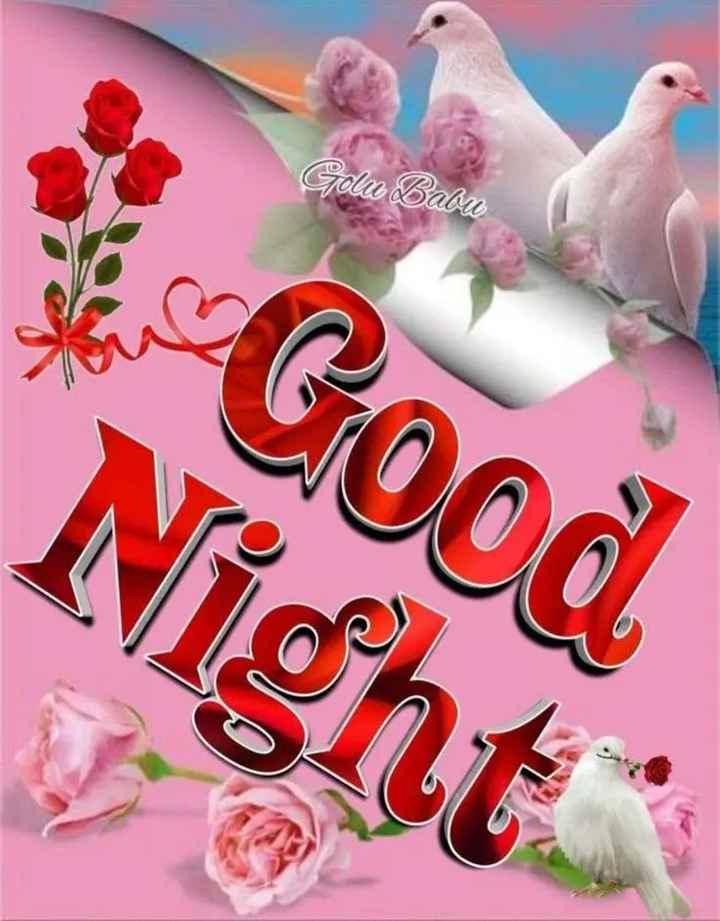 🌑শুভ রাত্রি - Golu Babu Good Night - ShareChat