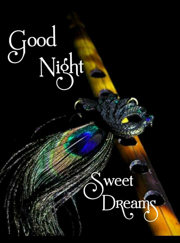 🌑শুভ রাত্রি - Good Night Sweet Dreams - ShareChat