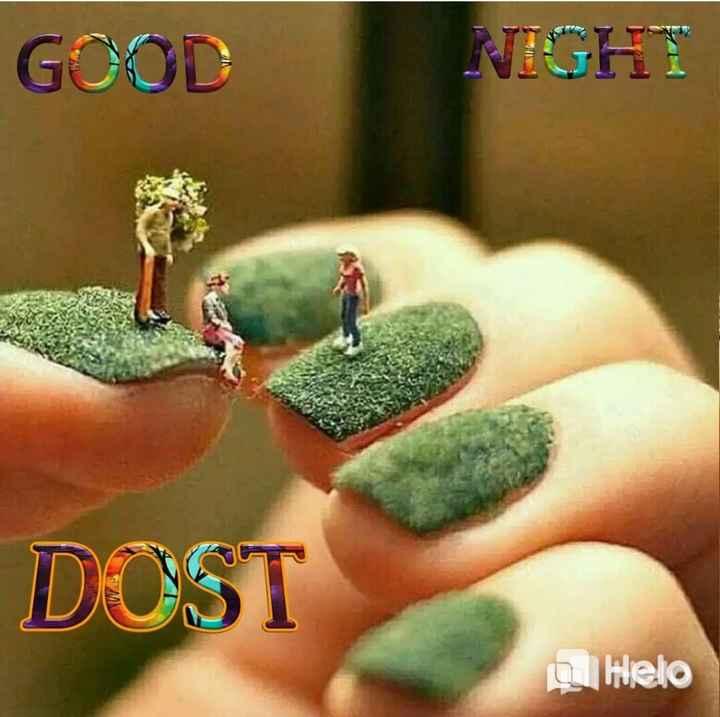 🌑শুভ রাত্রি - GOOD NIGHT DOST - ShareChat