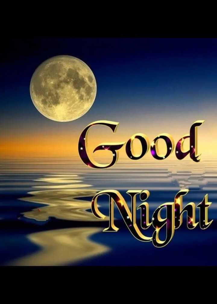 🌑শুভ রাত্রি - Good INight - ShareChat