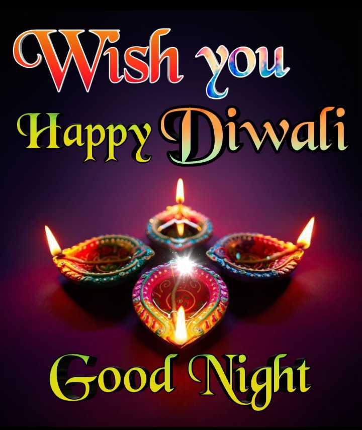 🌑শুভ রাত্রি - Wish you | Happy Diwali Good Night - ShareChat