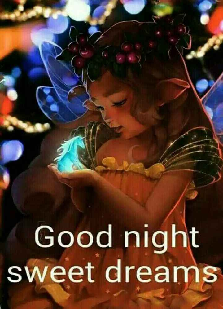 শুভ রাত্রি - Good night sweet dreams - ShareChat