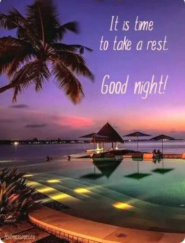 🌑শুভ রাত্রি - It is time to take a rest . Good night ! S essous - ShareChat