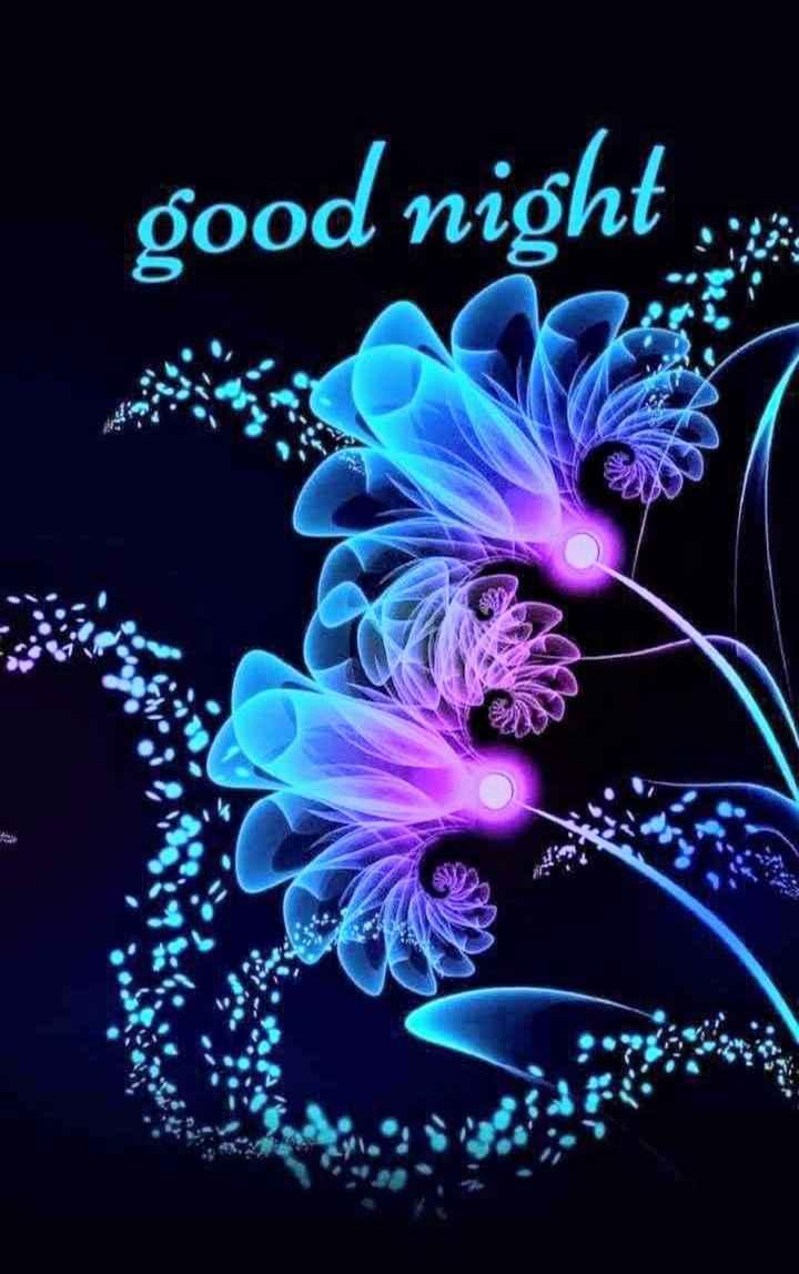 🌑শুভ রাত্রি - good night , 2 . - ShareChat