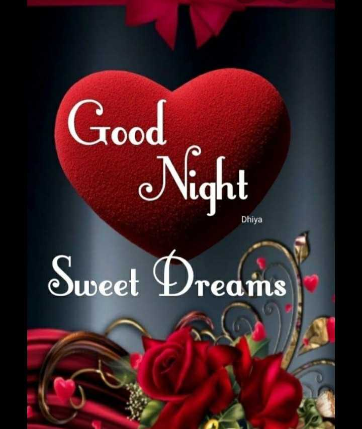 🌑শুভ রাত্রি - Tood Dhiya Night Sweet Dreams Dreams - ShareChat