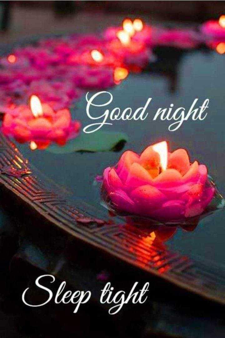 🌑শুভ রাত্রি - Good night Sleep tight - ShareChat