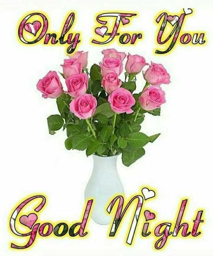 🌑শুভ রাত্রি - Only For You Op ОЛ . Good Night - ShareChat