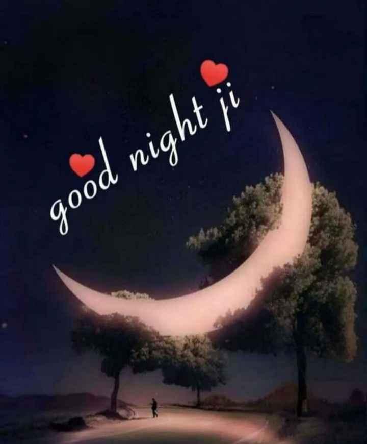 🌑শুভ রাত্রি - good night ji - ShareChat