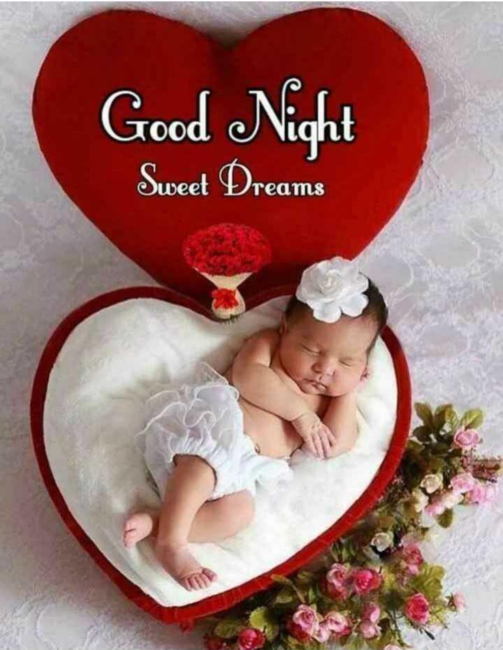 🌑শুভ রাত্রি - Good Night Sweet Dreams - ShareChat
