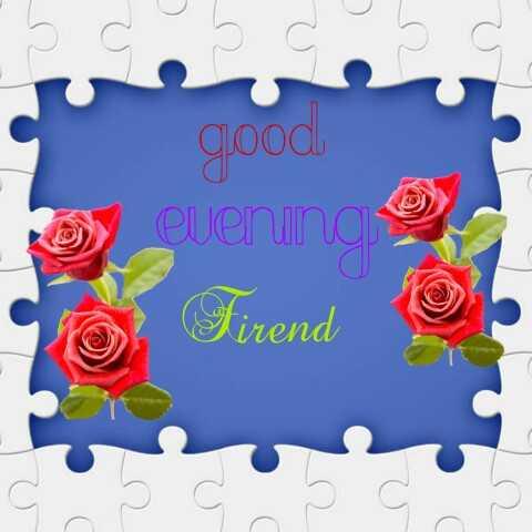 🌑শুভ রাত্রি - n good y evening ( Itirend - ShareChat