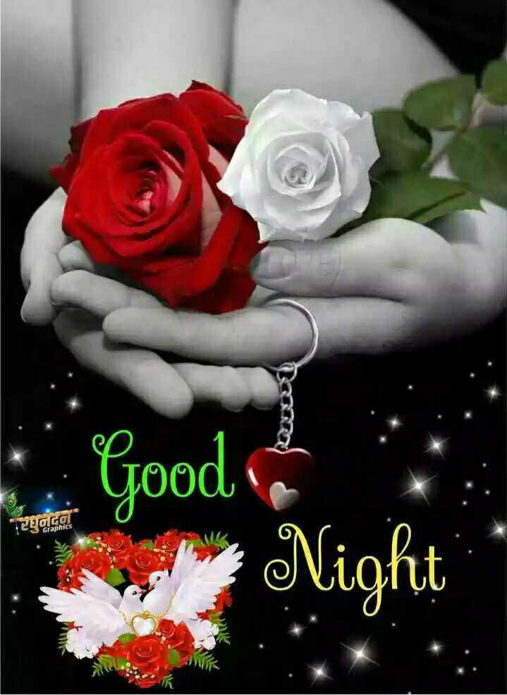 🌑শুভ রাত্রি - - Good Land Night - ShareChat