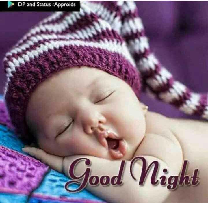🌑শুভ রাত্রি - DP and Status : Approids - Good Night - ShareChat