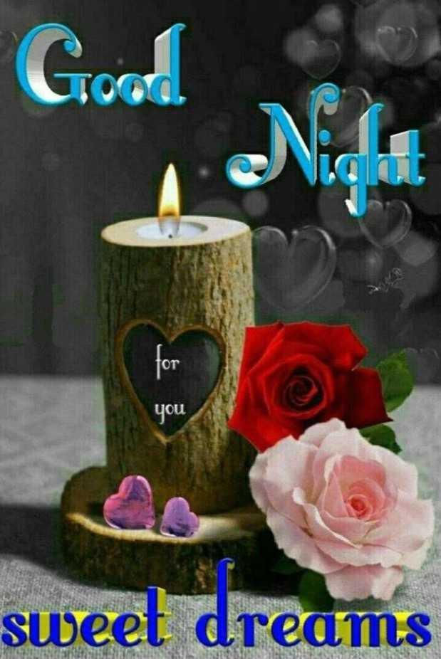 🌟🌟🌟শুভ রাত্রি 🌟🌟🌟 - Good you sweet dreams - ShareChat