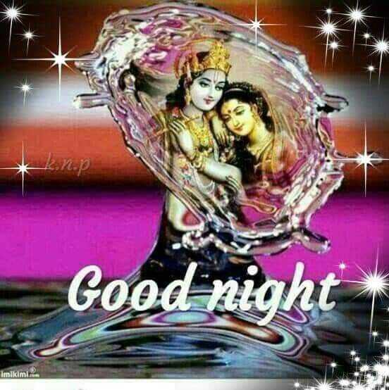 🌑শুভ রাত্রি - 2 Good night Imikimi - ShareChat