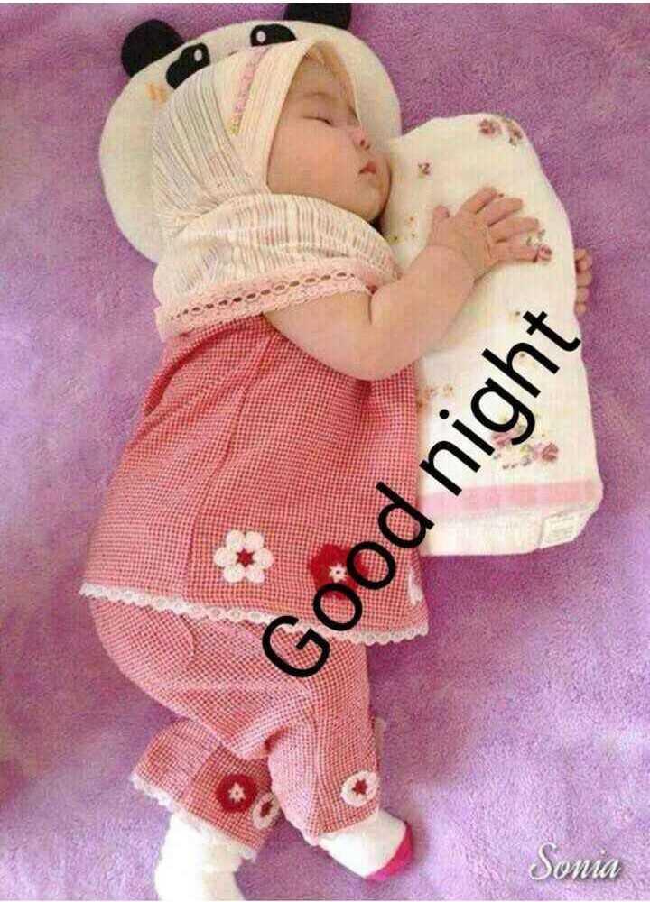 🌑শুভ রাত্রি - Somia - Good night - ShareChat