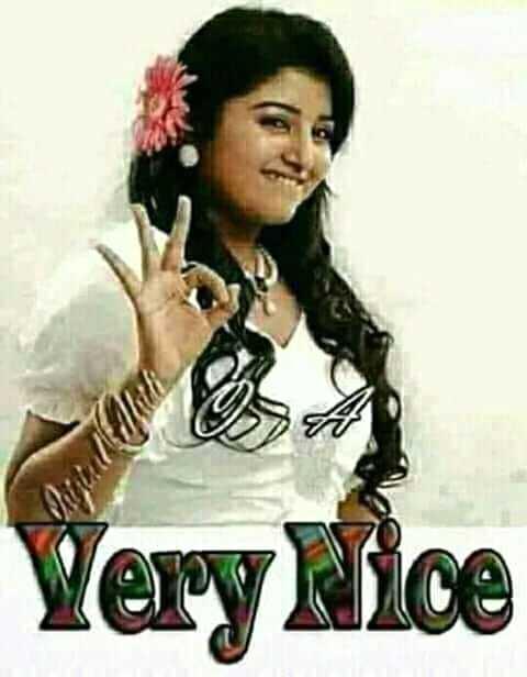🌑শুভ রাত্রি - Datuk Multi Very Nice - ShareChat