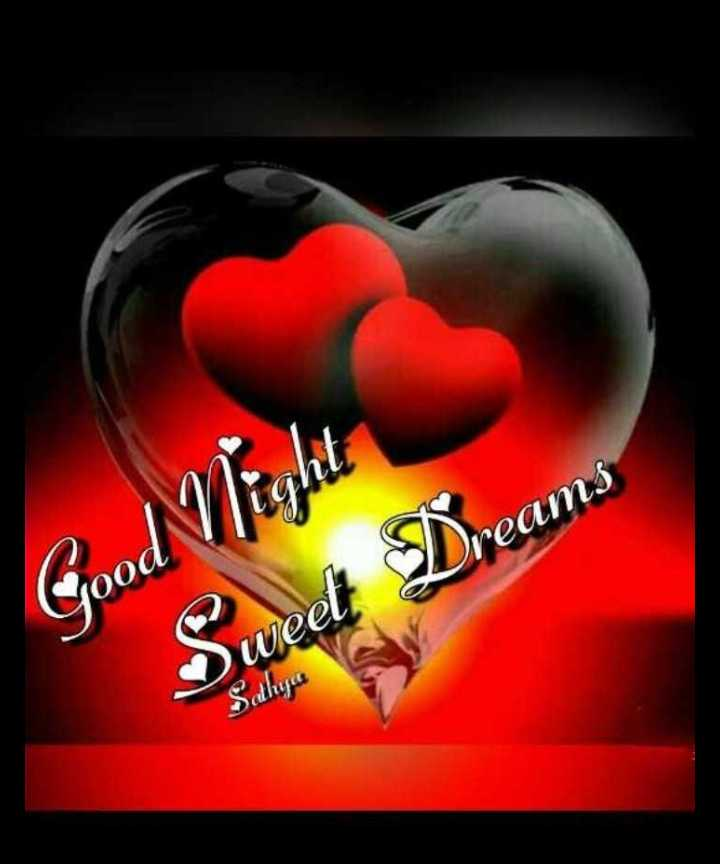 🌑শুভ রাত্রি - Oreams Good Night Sweet Sahya - ShareChat