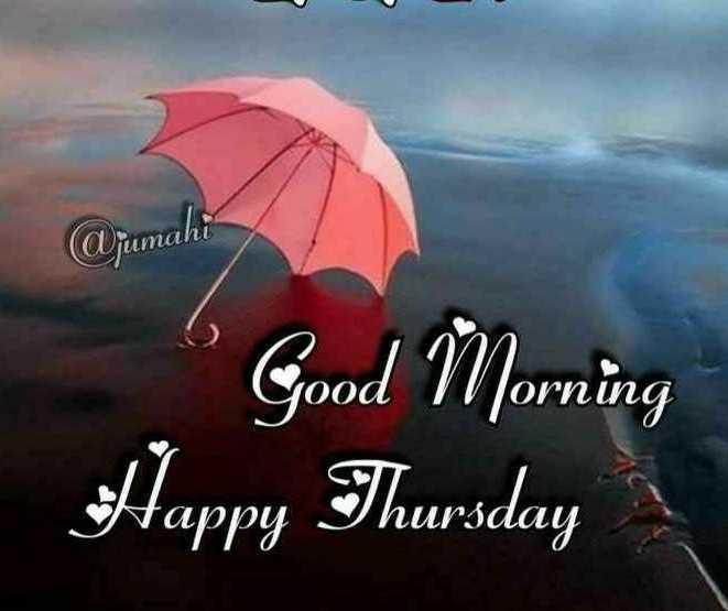 💗😳🌹😳💗👈শুভ সকাল👉🌹😳💗😳🌹 - @ jamali Good Morning Happy Thursday - ShareChat
