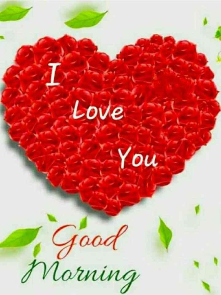 শুভ সকাল   - Love You Good Morning - ShareChat