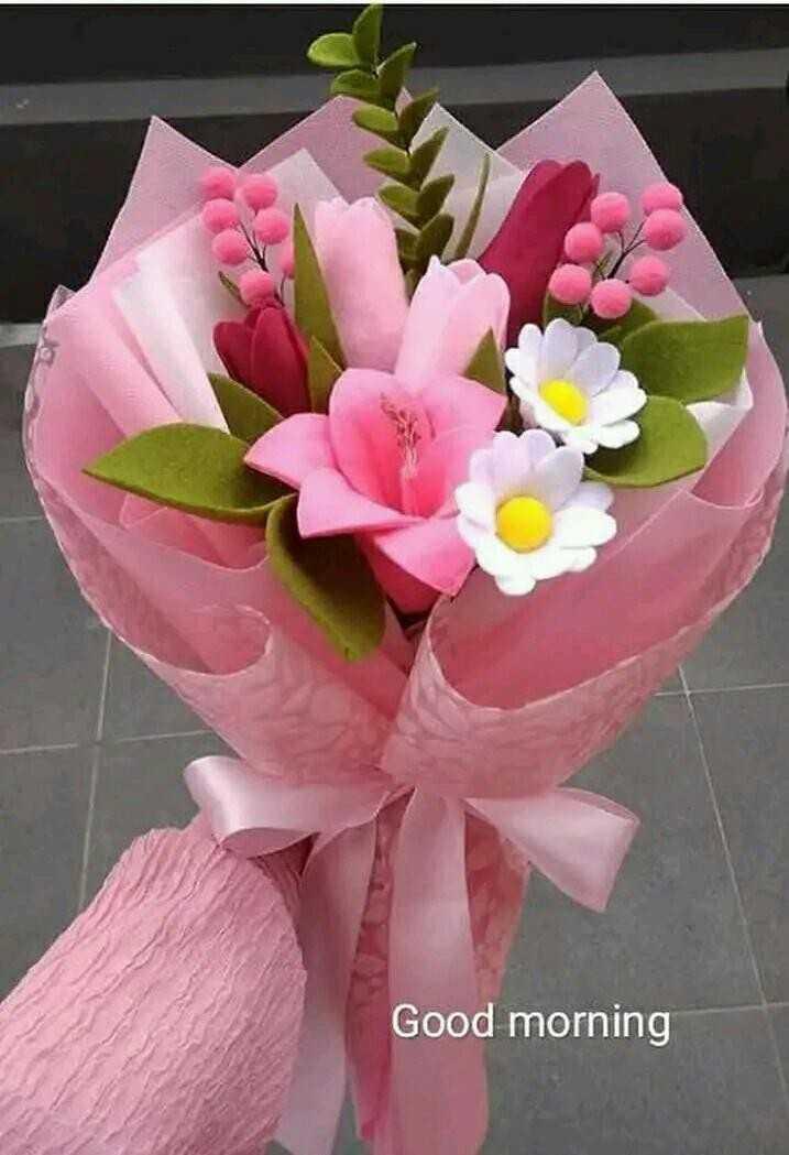 শুভ সকাল🌄🙋 - Good morning - ShareChat