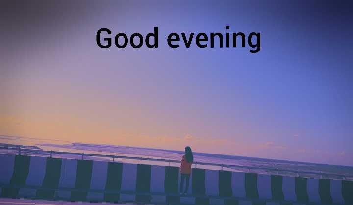 🌺 শুভ সন্ধিয়া - Good evening - ShareChat