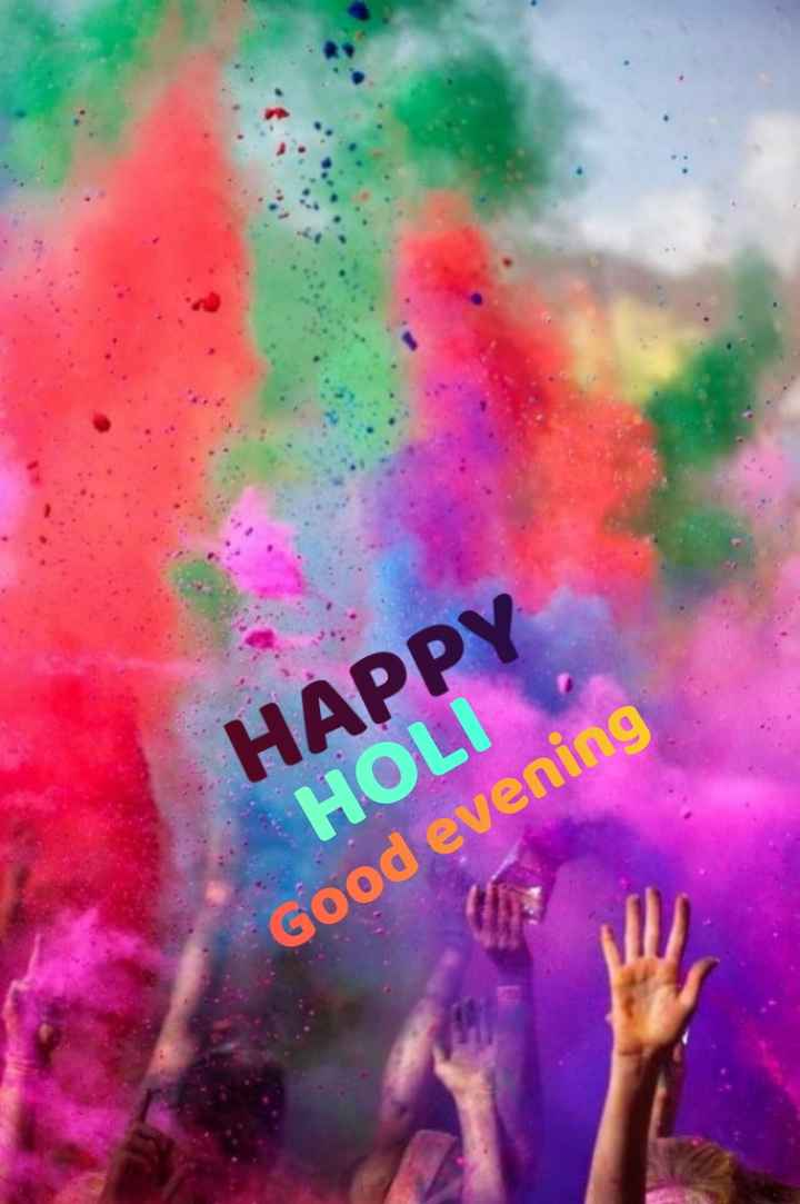 🌗শুভ সন্ধ্যা - HAPP HOLI Good evening - ShareChat
