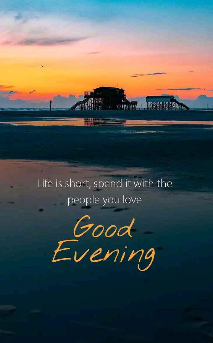 🌗শুভ সন্ধ্যা - Life is short , spend it with the people you love Good Evening - ShareChat