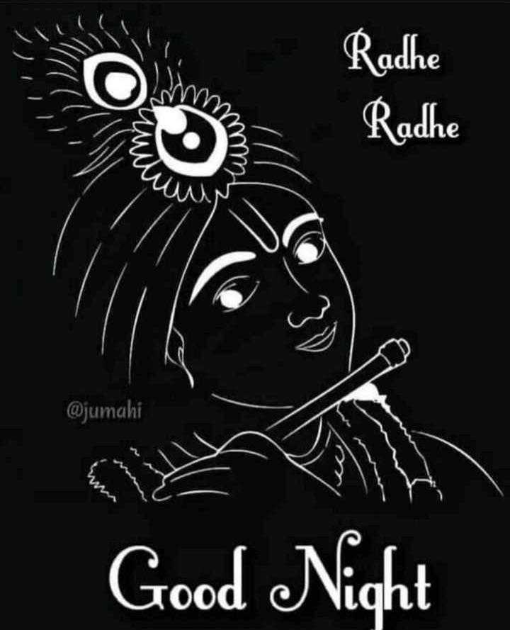 🌗শুভ সন্ধ্যা - Radhe Radhe @ jumahi Good Night - ShareChat