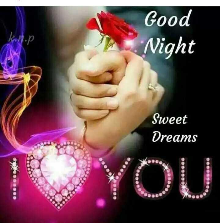 😴 শুভৰাত্ৰি - Good Night Sweet Dreams seeee BOGDS . . - ShareChat