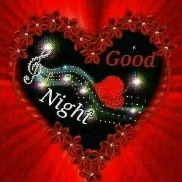 শুভৰাত্ৰি - Good Night - ShareChat