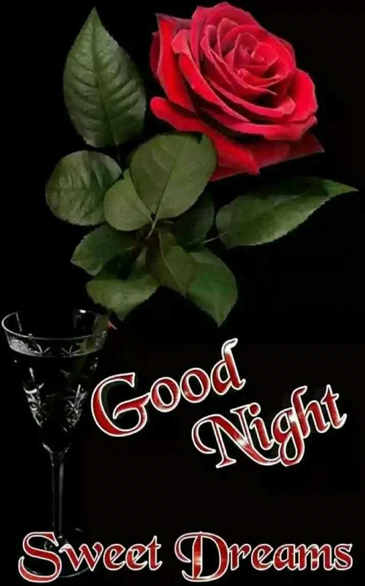 😴 শুভৰাত্ৰি - Good Night Sweet Dreams - ShareChat