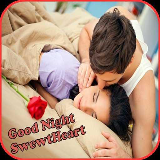 😴 শুভৰাত্ৰি - Good Night SwewtHeart - ShareChat