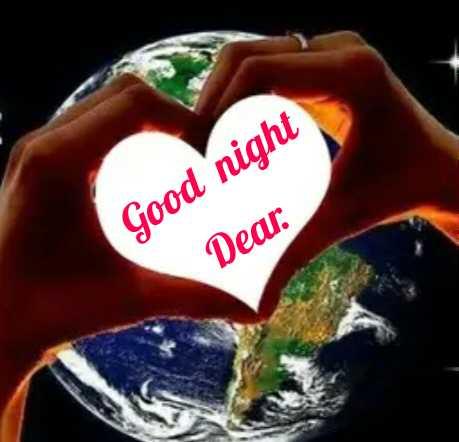😴 শুভৰাত্ৰি - Good night Dear . - ShareChat