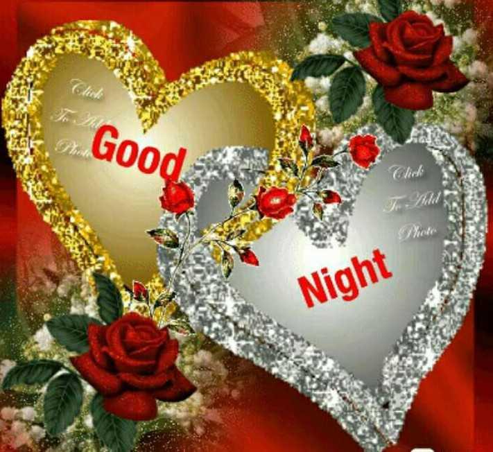 😴 শুভৰাত্ৰি - Whole Night - ShareChat