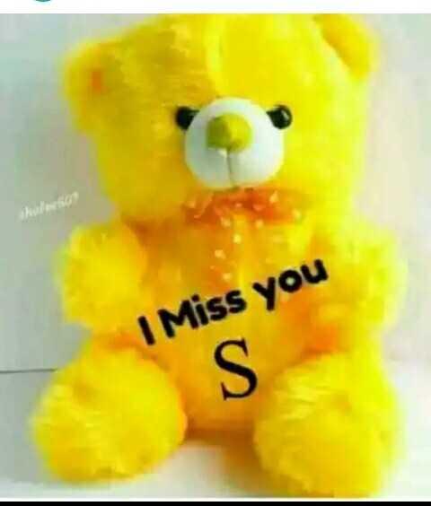😴 শুভৰাত্ৰি - I Miss you - ShareChat