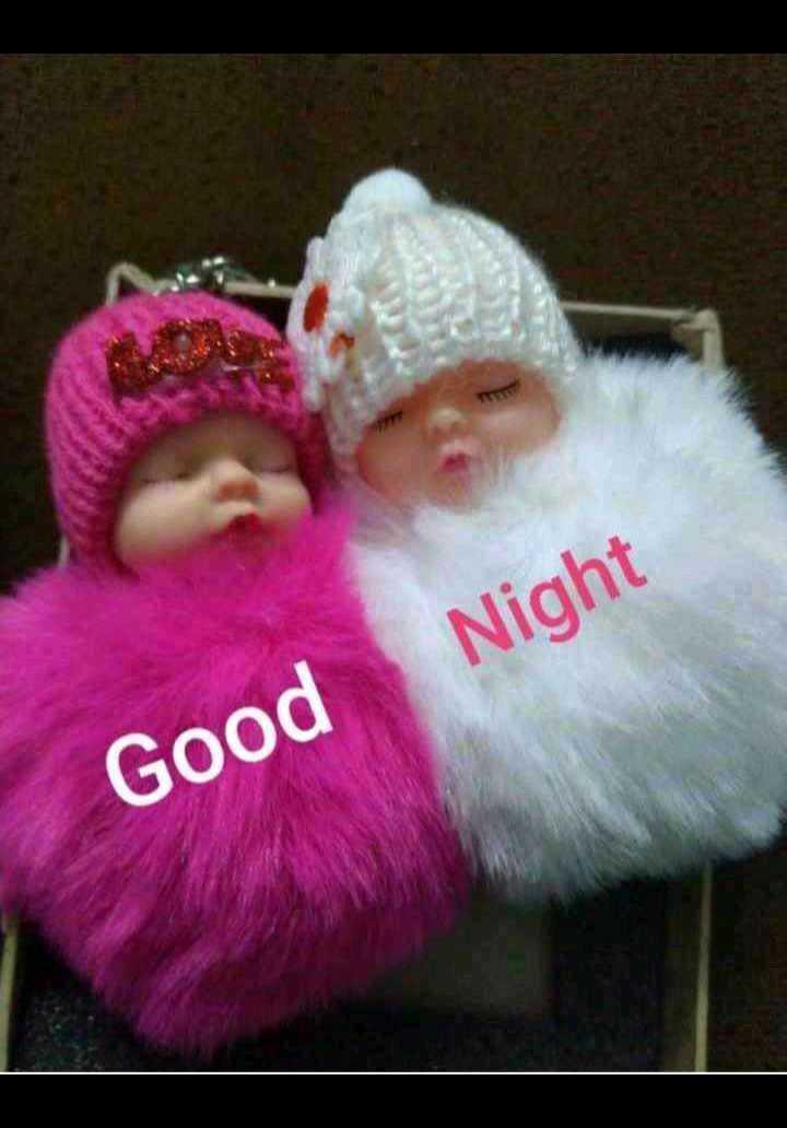 😴 শুভৰাত্ৰি - Night Good - ShareChat