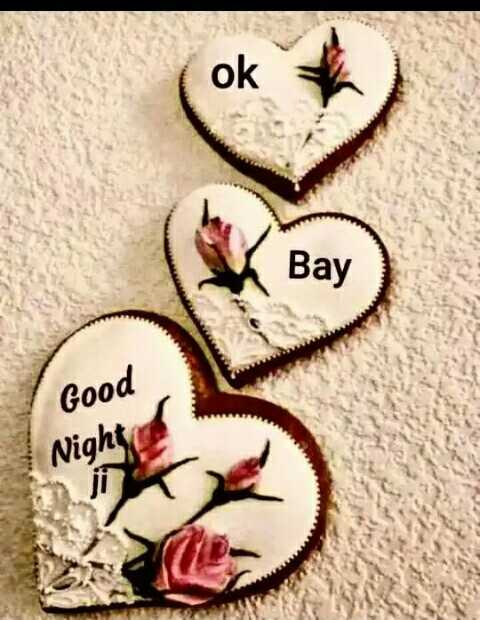 😴 শুভৰাত্ৰি - ok Bay Good Night - ShareChat