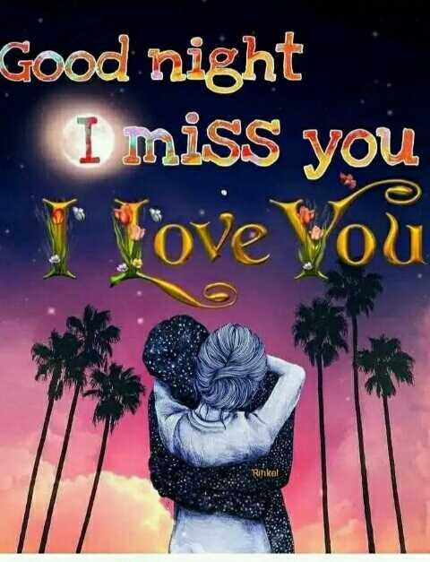 😴 শুভৰাত্ৰি - Good night I miss you * * love you Rinkel - ShareChat