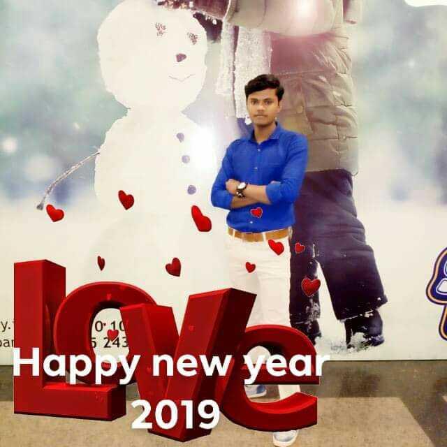 শৈশব - ( 1 6 243 Happy new year 2019 - ShareChat