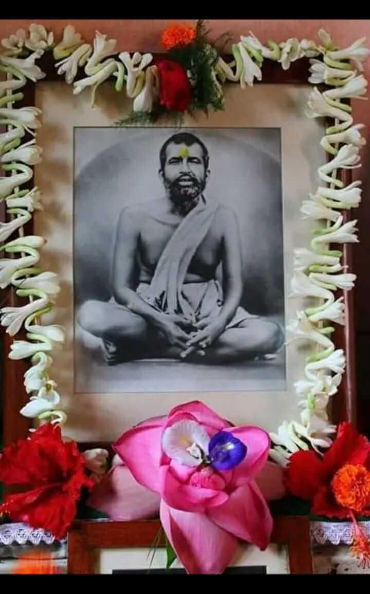 শ্রী শ্রী রামকৃষ্ণ পরমহংস - ShareChat