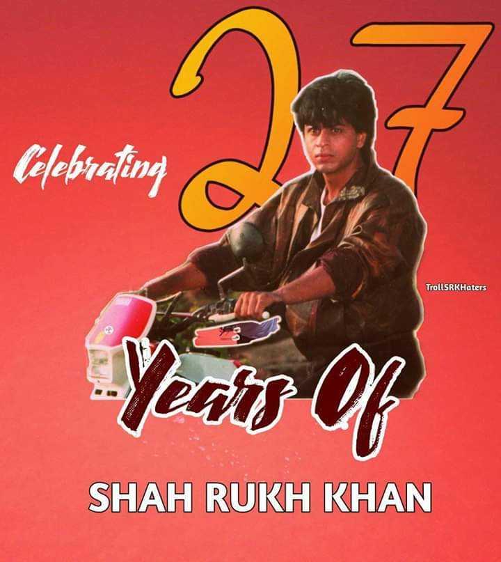 👫সম্পর্ক - Celebrating TrollSRKHaters Years Of SHAH RUKH KHAN - ShareChat