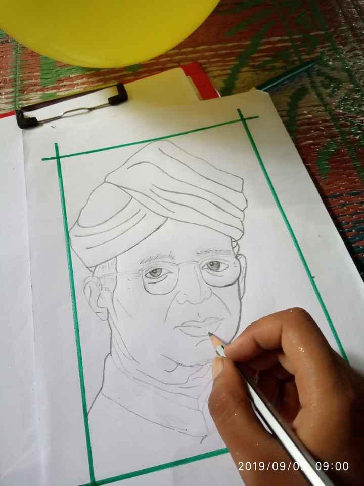 সর্বপল্লী রাধাকৃষ্ণনের জন্মদিন 🙏 - 2019 / 09 / 0 09 : 00 - ShareChat