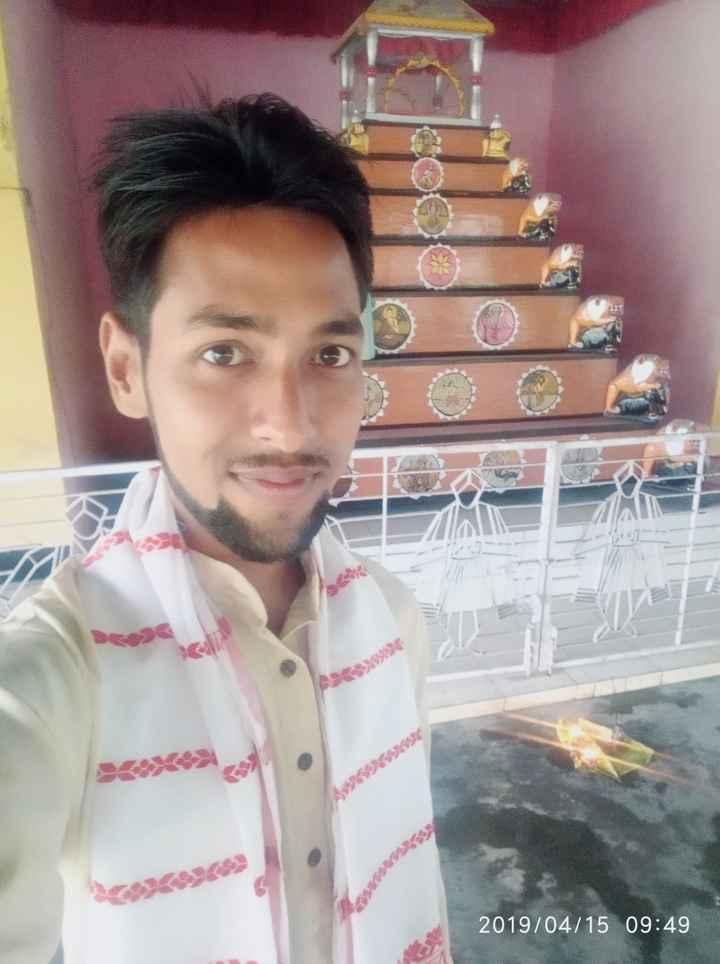 সাত বিহু - 2019 / 04 / 15 09 : 49 - ShareChat