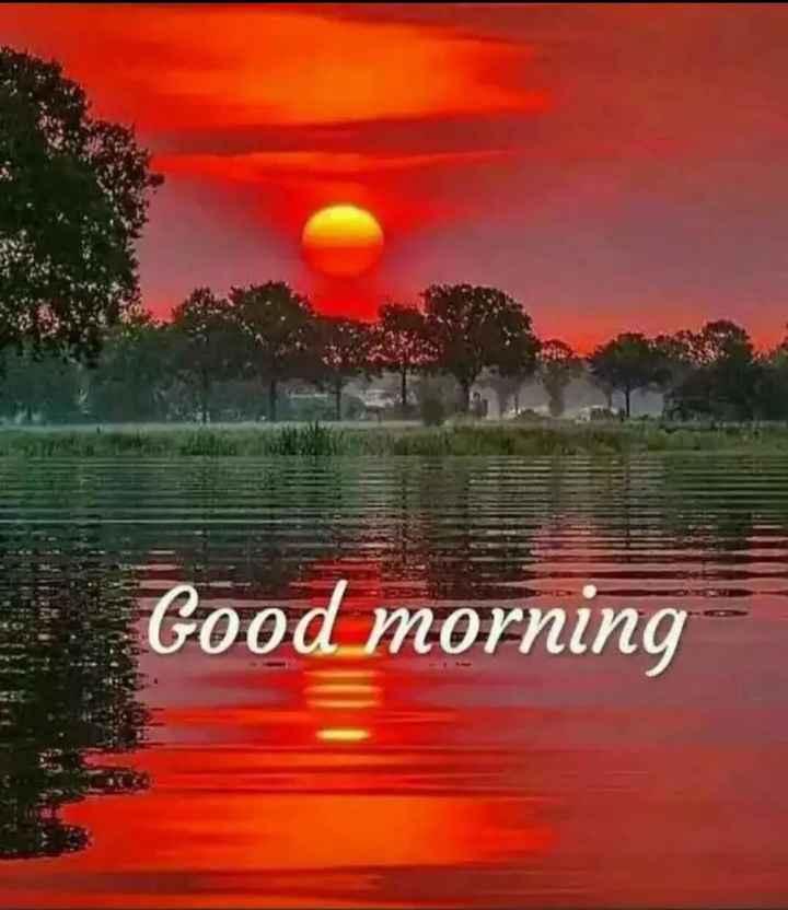 ## সুপ্রভাতের  সুভেচ্ছা  ## - Good morning - ShareChat