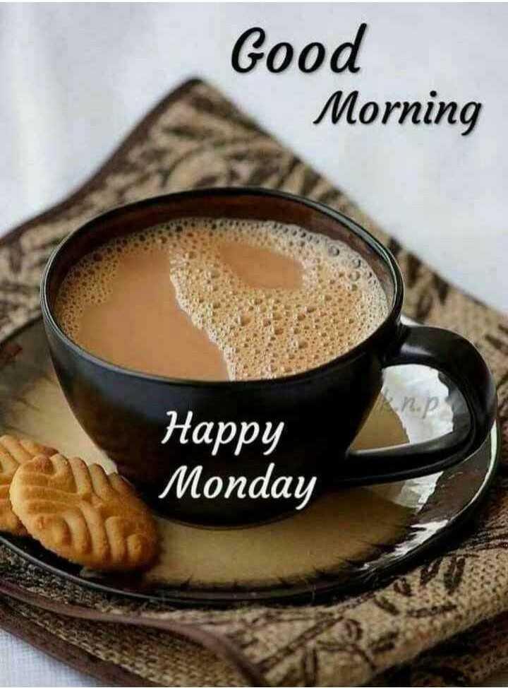🌞সুপ্রভাত - Good Morning Happy Monday - ShareChat